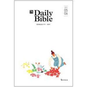 Daily Living Water (2019년 01월호)